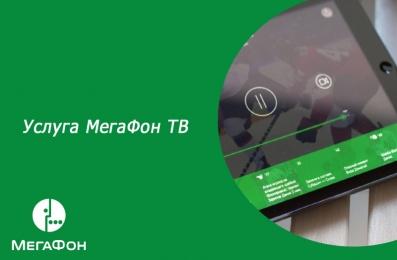 мегафон как узнать свой номер по смс  в 2021 году
